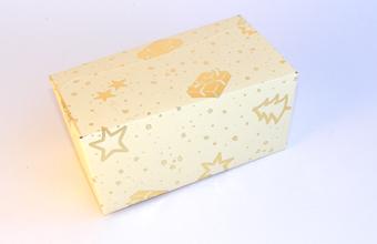 Cream and Gold 500g sized Ballotin - Gift Carton Ideal for the festive season